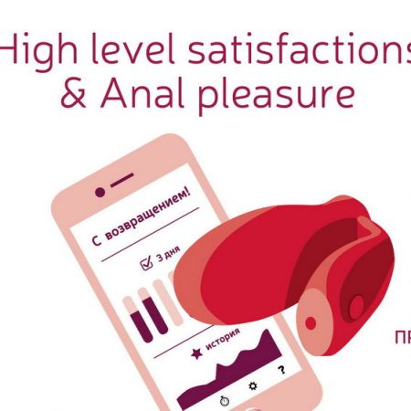 High Level satisfactions & anal pleasure